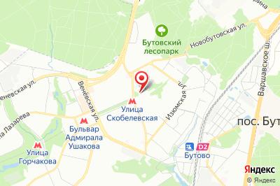 Москва, ул. Скобелевская, д. 5, к. 1