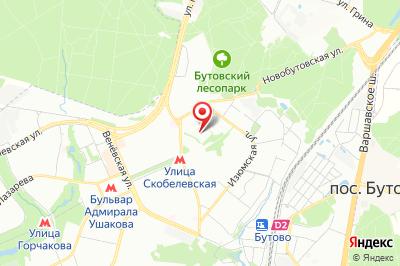 Москва, ул. Скобелевская, д. 1, к. 5