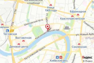 Москва Сити, Краснопресненская набережная, дом 12, под. 6 , 3 этаж, офис 348а