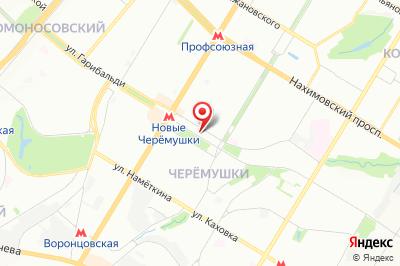 Москва, ул. Гарибальди, д. 36