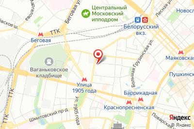 Москва, ул. Климашкина, д. 21