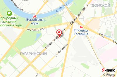 Москва, пр. Ленинский, д. 45