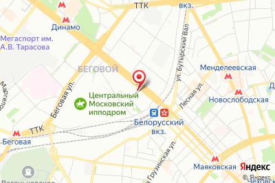 Танцевальные клубы в москве на карте лесби клуб москвы