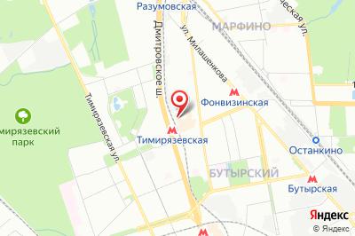Москва, ул. Яблочкова, д. 21, к. 3