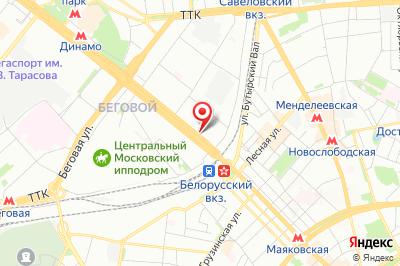 Москва, пр. Ленинградский, д. 12
