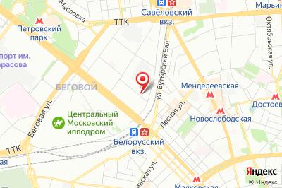 Москва, ул. 3-я Ямского поля, д. 2, к. 3