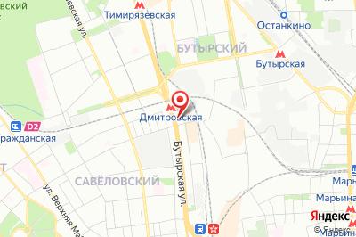 Москва, ул. Бутырская, д. 84