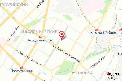 Москва, ул. Новочеремушкинская, д. 11, к. 2