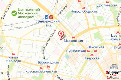 Москва, ул. Юлиуса Фучика, д. 6, стр. 2