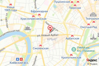 Москва, ул. Большая Молчановка, д. 32, стр. 1