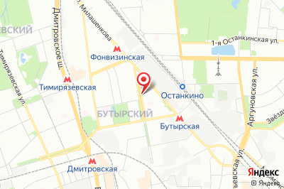 Москва, ул. Добролюбова, д. 18