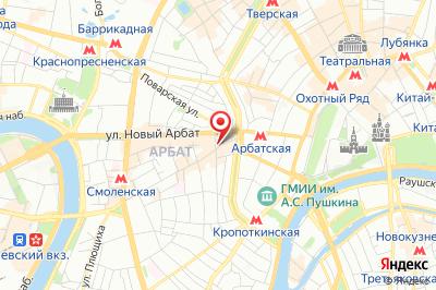 Москва, ул. Арбат, д. 6/2, подъезд 6
