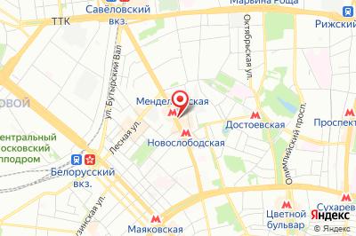 Москва, ул. Новослободская, д. 14/19, стр. 1