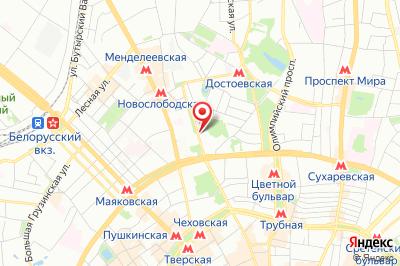 Москва, Краснопролетарская улица, 8