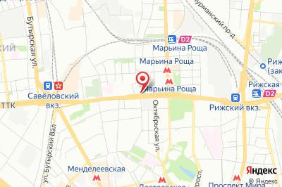 Москва, ул. Сущёвский Вал, д. 43