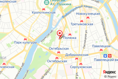 Москва, ул. Большая Якиманка, д. 32