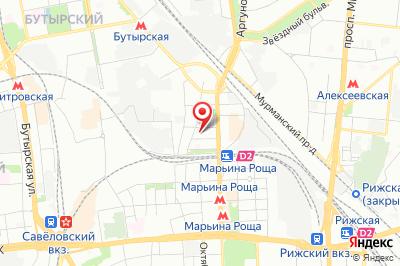 Москва, ш. Старомарьинское, д. 6, к. 1