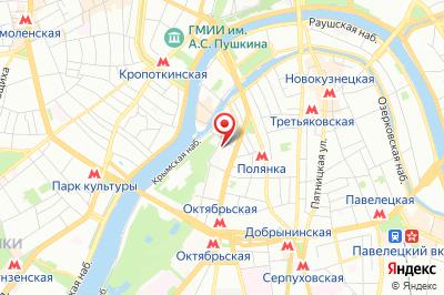 Москва, ул. Большая Якиманка, д. 24