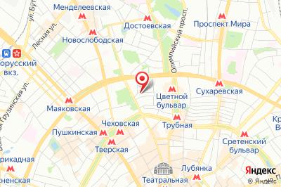 Москва, пер. Малый Каретный, д. 6