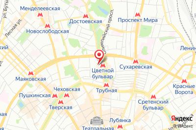Москва, бул. Цветной, д. 19, стр. 4