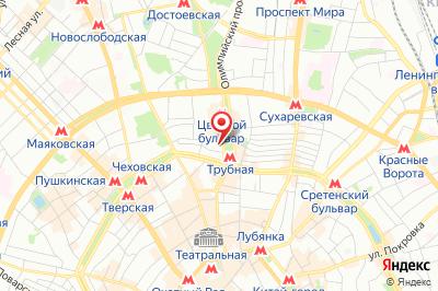 Москва, Цветной бульвар, 5