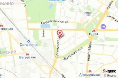 Москва, ул. Аргуновская, д. 14, стр. 2