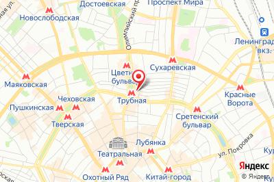 Москва, бул. Цветной, д. 2