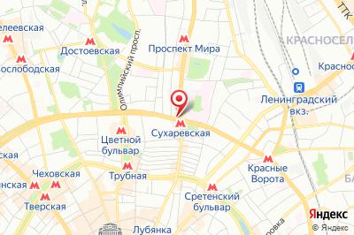 Москва, пр. Мира д. 1