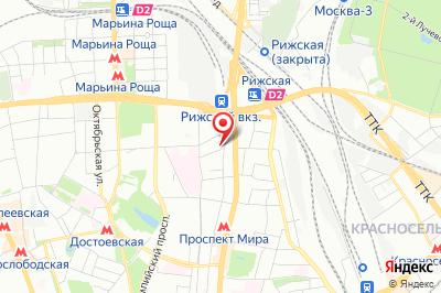 Москва, пер. Напрудный, д. 17, стр. 2