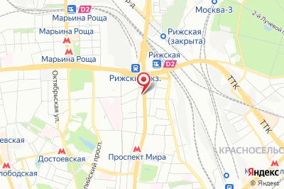 Москва, ул. Проспект Мира, д. 73