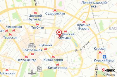 Москва, ул. Мясницкая, д. 15