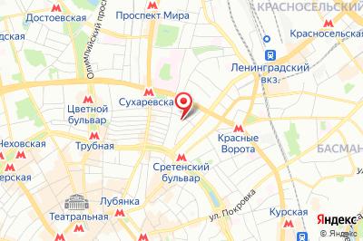 Москва, пер. Даев, д. 20