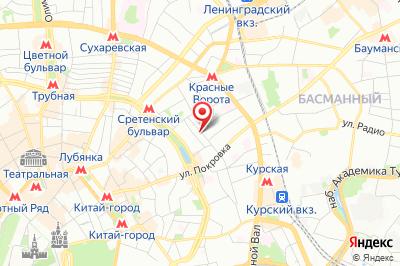 Москва, ул. Чаплыгина, д. 10