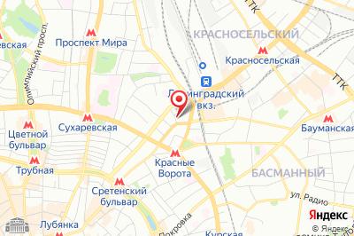 Москва, пер. Орликов, д. 5, стр. 2