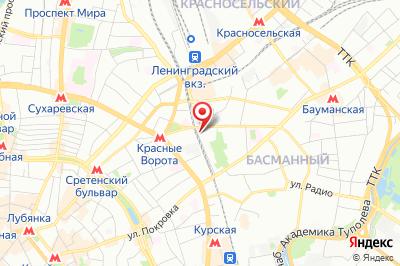 Москва, ул. Новая Басманная, д. 10, стр. 1