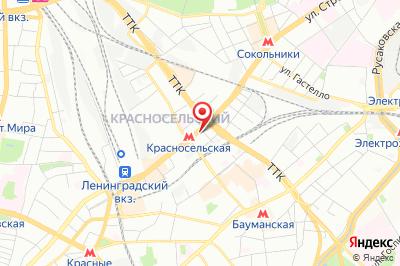 Москва, ул. Краснопрудная, д. 30-34, стр. 1