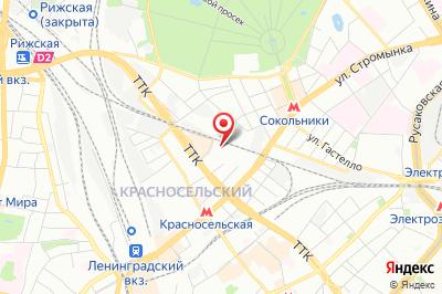 Москва, пер. 1-й Красносельский, д. 9