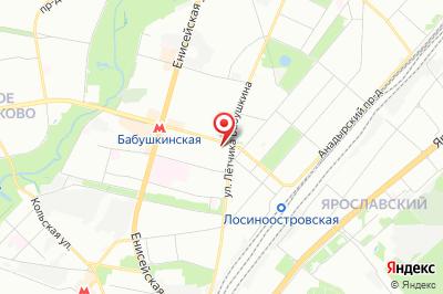 Москва, ул. Менжинского, д. 9