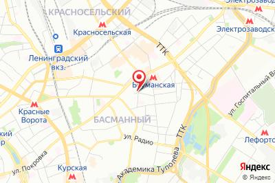 Москва, пер. Плетешковский, д. 10