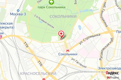 Москва, ул. Сокольнический Вал, д. 1, лит. А