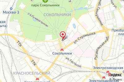 Москва, пл. Сокольническая, д. 7