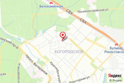Москва, ул. 1-я Мясниковская, д. 18