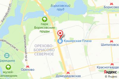 Москва, Каширское ш., 61, стр. 2