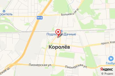 Москва, Королёв, ул. Калинина, д. 6, лит. А