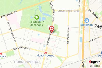 Москва, пр. Свободный, д. 19