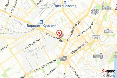 Воронеж, ул. Свободы, д. 75