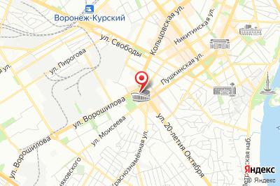 Воронеж, ул. 20-летия Октября, д. 123