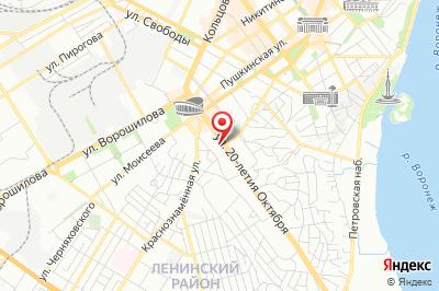 Воронеж, ул. 20-летия Октября, д. 103