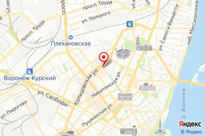 Воронеж, ул. Карла Маркса, д. 67