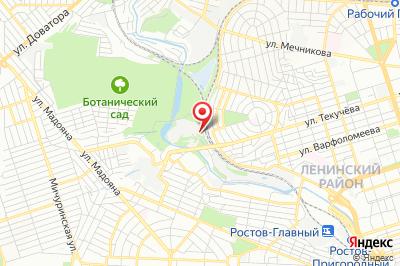 Ростов-на-Дону, ул. Локомотивная, д. 2А